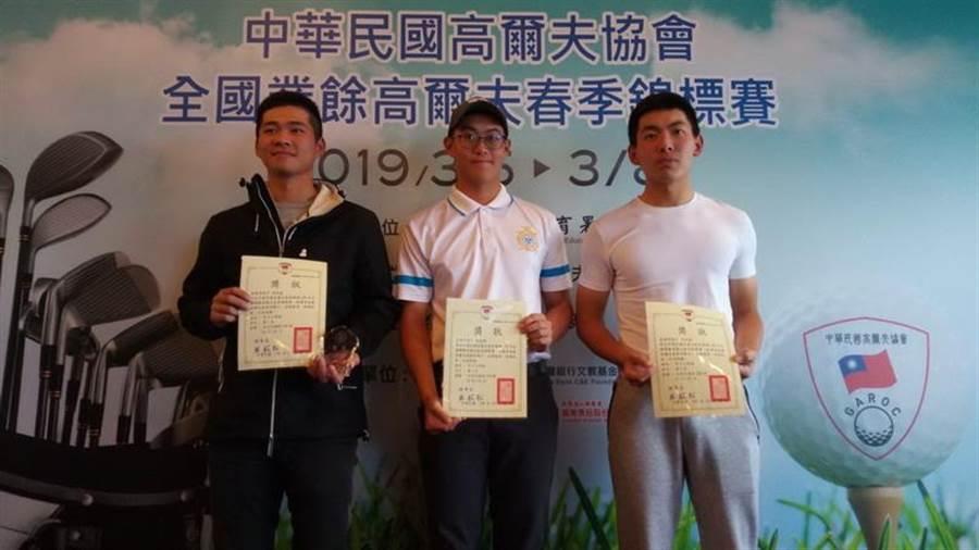 男子公開組冠軍洪昭鑫(左起)、亞軍楊浚頡、季軍呂孫儀。(圖/中華高協提供)