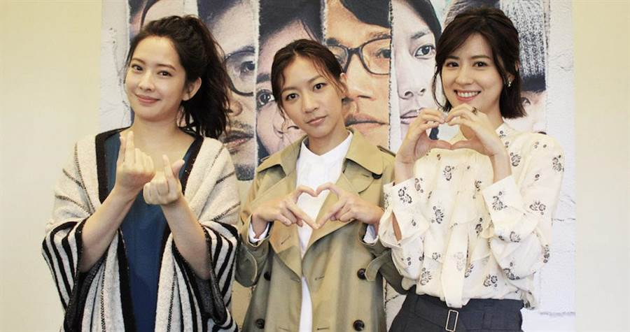 周采詩(左起)、陳妤、林予晞出席看片。公視提供