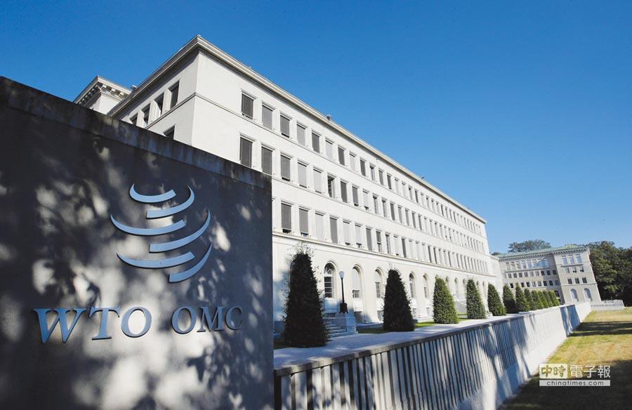 WTO就全球電商問題展開談判,但164個成員國中,只有76國參加,圖為WTO總部。圖/路透