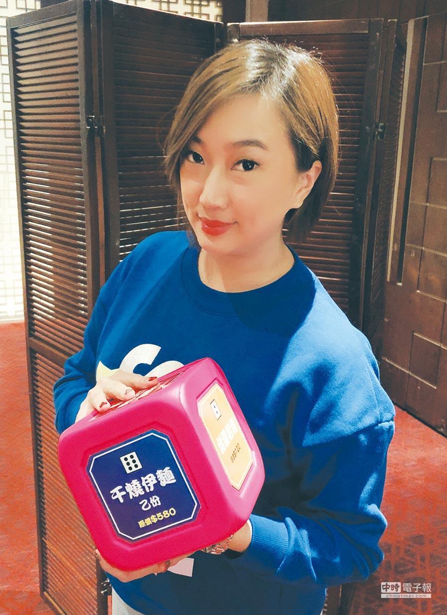 4月30日前,周一至周四到台北老爺明宮享用晚餐單筆消費滿2,000元,就可進行「骰骰樂」現試手氣拿好康。圖/吳正弘