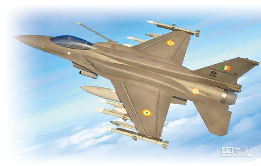 F16V有安裝新型相位陣列雷達,洛馬稱,該機型將成為各國取得五代戰前的最佳過渡機種。圖為洛馬與印度合作的F16IN型機種,合作後已改名F21。(摘自洛克希德馬丁公司網站)