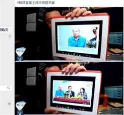 黨內僅2人幫他 韓國瑜這張照片讓網友心好痛!