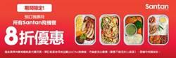 AirAsia2019春季大促銷3月10日0時登場