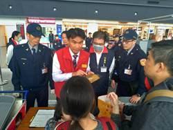 防非洲豬瘟 泰國入境旅客今起全面檢查手提行李