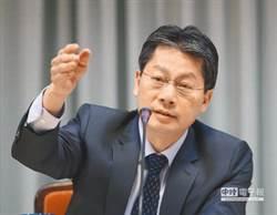 外交部發言人李憲章派駐汶萊代表
