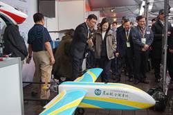 產業徵才博覽會啟動 首場亞洲、矽谷在桃園