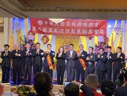徐國勇解釋蘇貞昌鬥毆換局長說法 處置得宜要記功