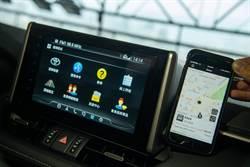 TOYOTA Drive+ Connect APP實測 美好旅程全記錄
