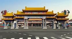 聖母廟花1億興建超大鹿耳門牌樓 盼成熱門新景點