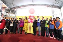 板橋府中商圈封街 舉辦「新北女人生活節」
