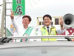「我屏東我驕傲Y」 潘孟安陪郭國文掃街吸票