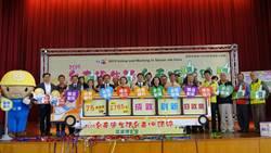 台南開春首場大型就博會 媒合率逾6成