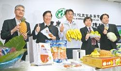 農委會大秀成績 東京訂單逾23億