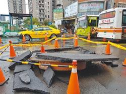 人孔蓋氣爆 北市東湖路塌陷