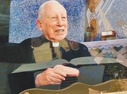 享壽96歲畢耀遠神父 睡夢中辭世