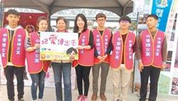 新時代中華婦女促進兩岸團結共融