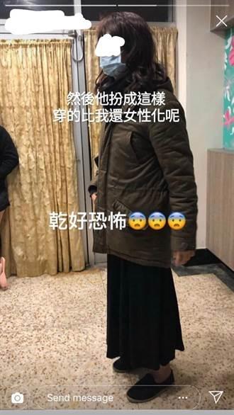 影》噁男扮女裝潛淡江女舍 密錄器截獲女同學入浴身影