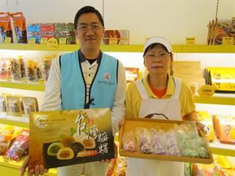 58歲楊芷鈴在南區銀髮中心協助下成功轉職