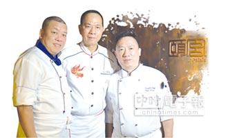 6星盛宴-君品頤宮+新葡京8餐廳 台澳3星 中餐廳攜手演繹高檔味