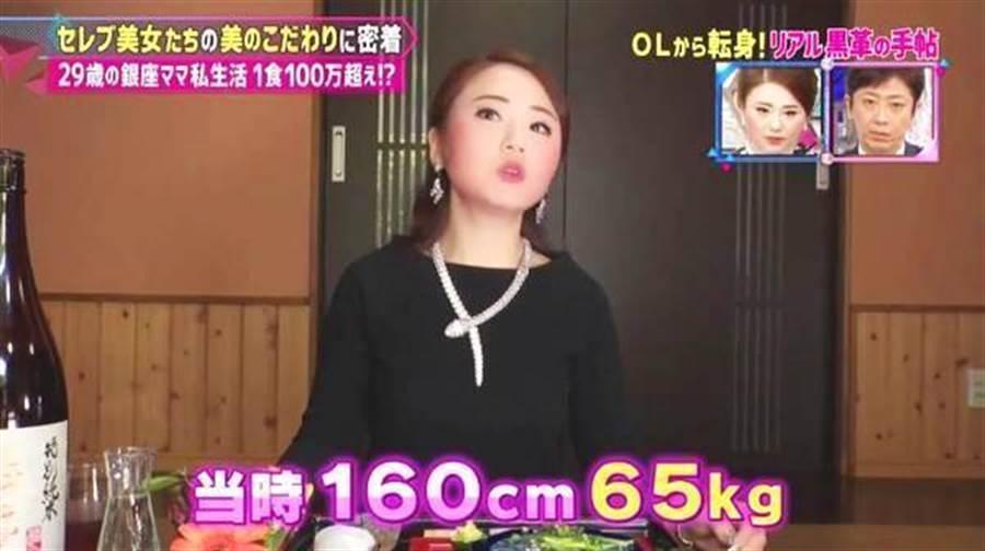理恵子22歲時,身高160公分、體重則是65公斤,略為豐腴的她屢遭拒絕(圖翻攝自/壹讀)