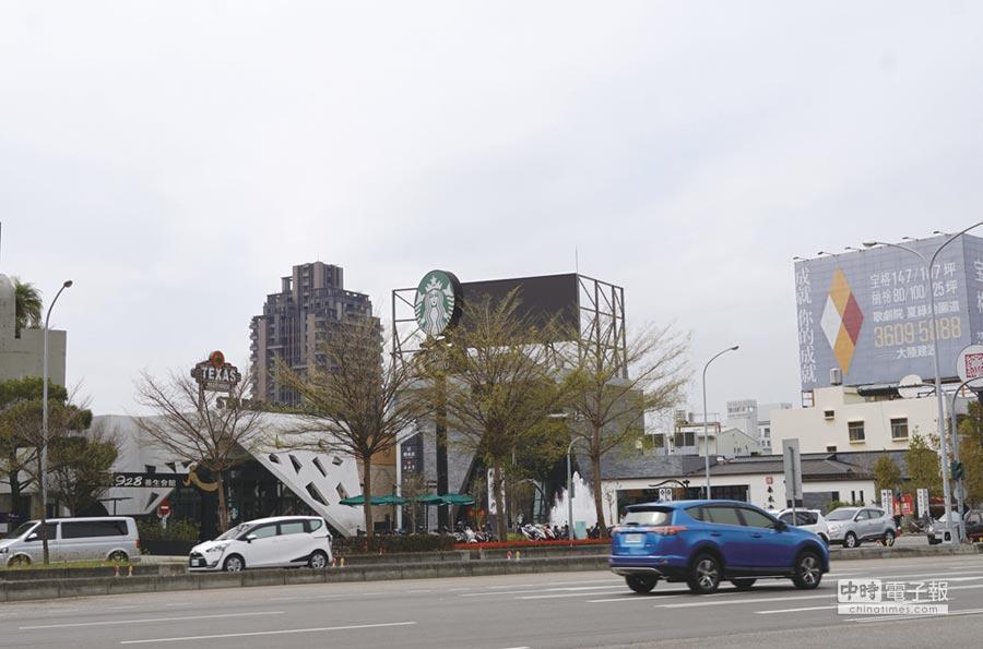 市政路延伸到單元二西側的餐飲休閒商圈日漸擴大,吸引知名餐飲集團卡位展店。圖/曾麗芳