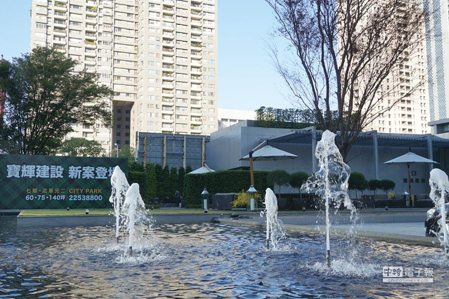寶輝建設跨出七期的單元二新案「City Park」,每坪開價50萬~60萬元,買氣熱絡。圖/曾麗芳
