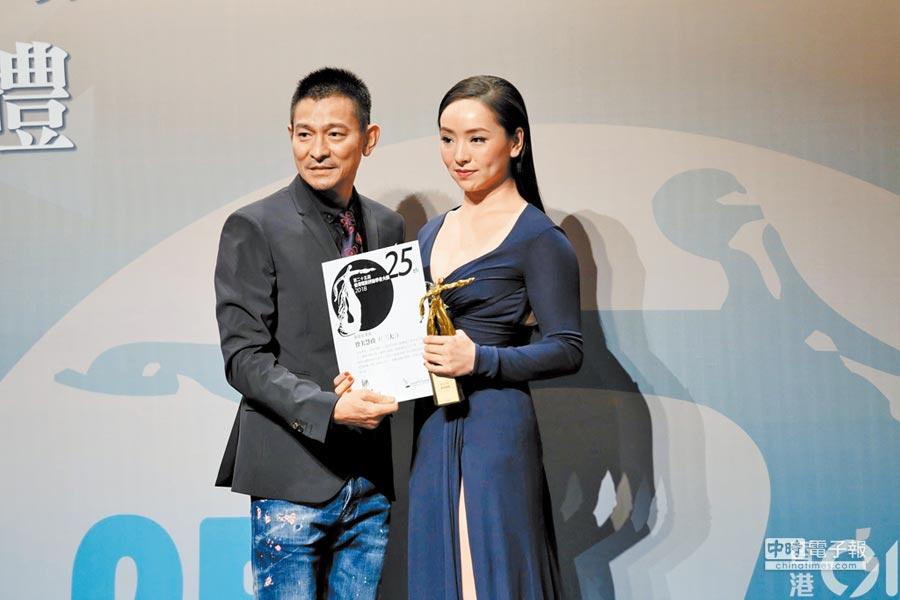 曾美慧孜(右)從偶像劉德華手中接過獎座。