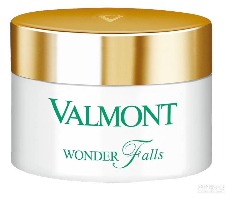 VALMONT潔膚乳霜100ml,2600元。(VALMONT提供)