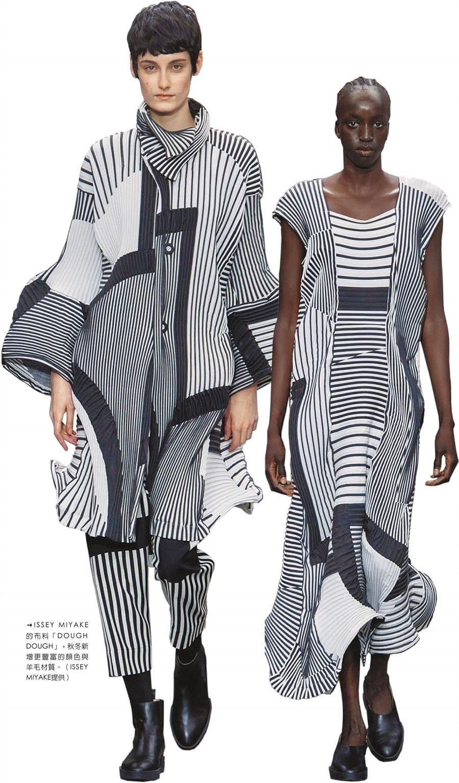 ISSEY MIYAKE的布料「DOUGH DOUGH」,秋冬新增更豐富的顏色與羊毛材質。(ISSEY MIYAKE提供)