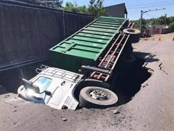 823協助救災卻遇路塌車全毀 南市府允諾賠償又反悔