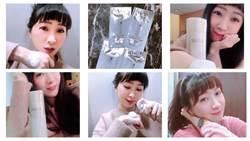 啵滋真心話-mina01101