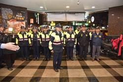 花蓮警局長李西河帶隊掃蕩 宣示維護治安決心