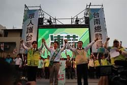 郭國文新化造勢大會 大雨澆不熄民進黨鬥志