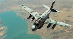 EA-6B徘徊者 史上最成功的電子作戰機