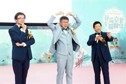 台北市聯合婚禮 柯文哲歡喜來當證婚人