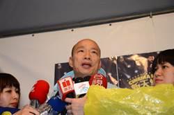 韓國瑜出席草地音樂會 心繫高雄發展