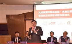 江蘇文峰集團採購高雄農漁產品 遠東航空提供運輸服務