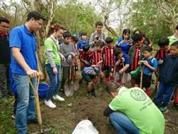 產官學攜手合作 啟動亞洲第一個「森林足球場」