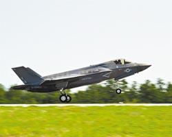 星買F-35 美媒:向北京傳信號