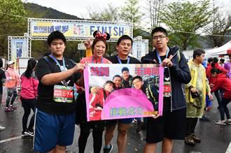 南投》180公分毛妹挑戰人生 挺過癌末迎接馬拉松
