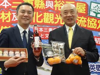 也是拼經濟  日本三重縣長到台中推廣農特產