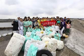 彰化千人淨灘漢寶濕地清出3噸垃圾
