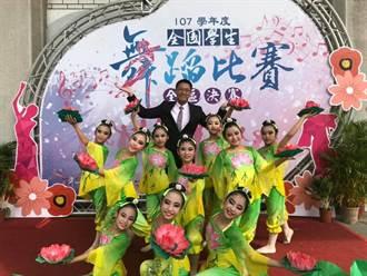 億載國小初試啼聲 全國學生舞蹈比賽抱回佳績