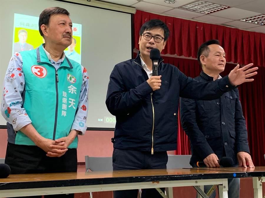 行政院副院長陳其邁(中)到三重替余天助選,呼籲選民票投余天。(吳岳修攝)