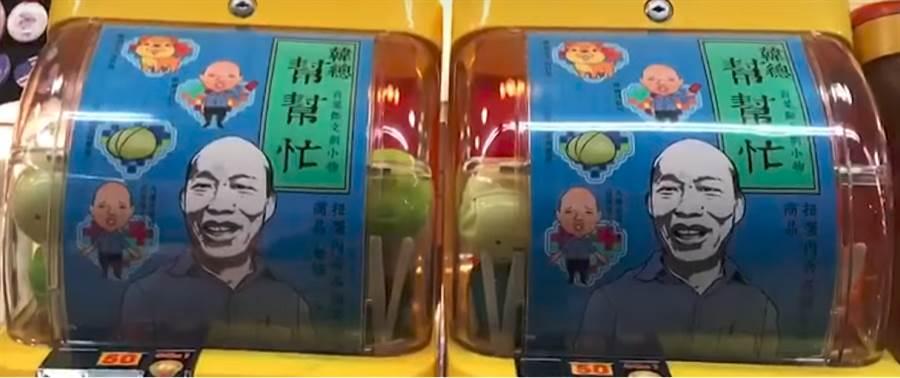 土包子逆襲!這款萌商品夯爆…吸客來扭出「韓國瑜」。(圖/中天新聞CH52)