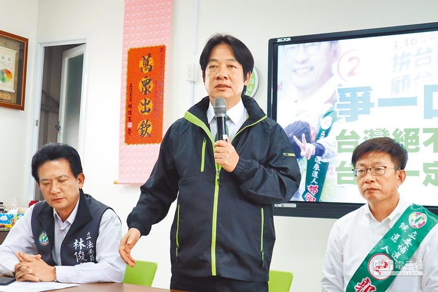 賴清德(中)呼籲台南鄉親,要團結守護台南的民主,「若台南再輸掉,中國將更大膽對台灣進行各種併吞策略」,打恐中牌意圖明顯。(劉秀芬攝)