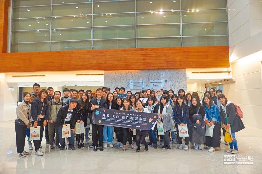 台北青年職涯發展中心辦理大專院校青年實習前企業參訪,帶領青年走訪台灣微軟、華碩、台新等10家企業,認識業界工作環境及文化。(北市就服處提供)
