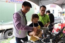 陳吉仲逛農市集親手下廚 重申「要讓農民賺錢」