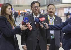 鄭文燦訪美今晨返台 笑答回來後還是市長