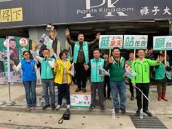 民進黨8路軍大會師 團結力抗韓流